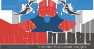 MicroHobby.ru - магазин радиоуправляемых моделей